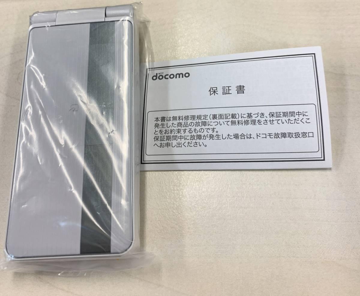 P-smart ケータイ P-01J ホワイト 未使用新品!残債無!!_画像2