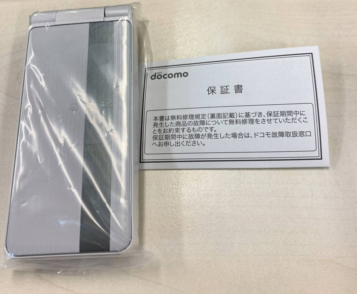 P-smart ケータイ P-01J ホワイト 未使用新品 残債無_画像2