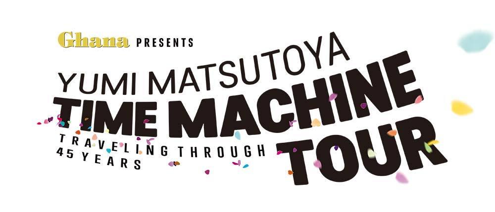 ◆松任谷由実 日本武道館 【2枚連番】 5月16日(木) 最終日! ユーミン TIME MACHINE TOUR◆