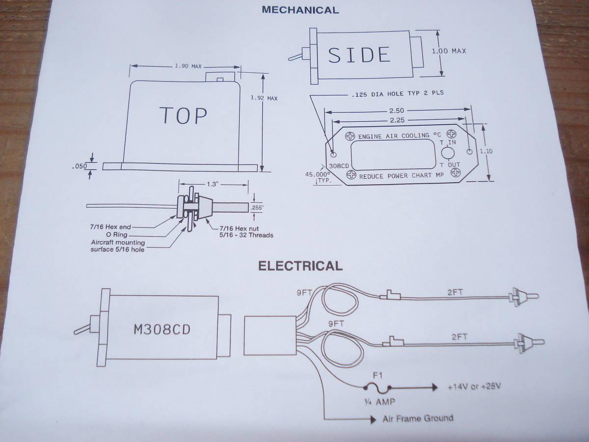 インタークーラー 吸気温計  _画像4