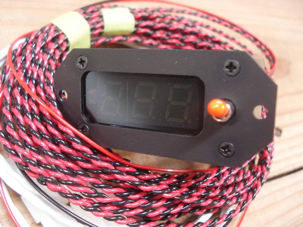 インタークーラー 吸気温計  _画像2