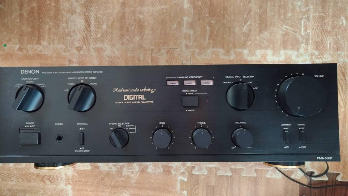 ★DENON PMA-580D プリメインアンプ 音出しOK D/Aコンバーター内蔵 デジタル・マルチインターフェース搭載 デンオン デノン ジャンク現状品