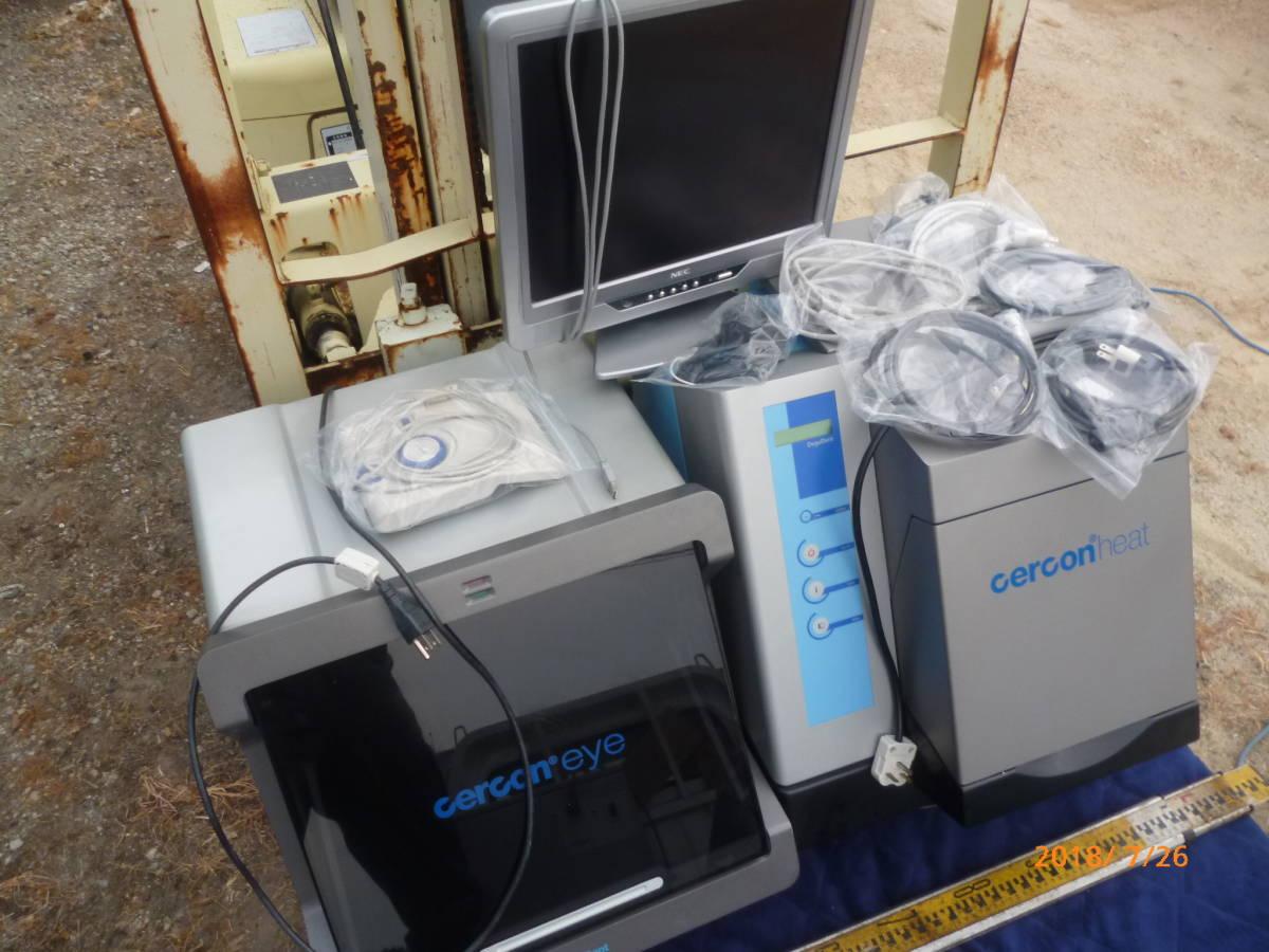 セルコン CERCON デグデント DEGUDENT GMBH デンツプライ 歯科医療 歯科技工 加工 成型 ( キャドキャム CADCAM CAD/CAM ミリングマシン ③
