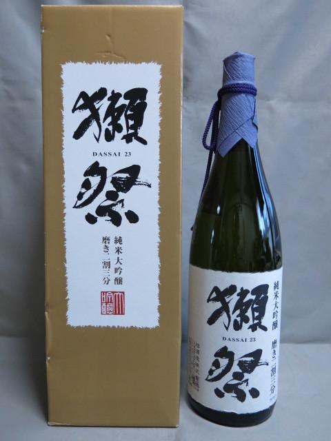 清酒『旭酒造 純米大吟醸 磨き二割三分 DASSAI23 獺祭 16度 1800ml 未開封 2016年6月製造』