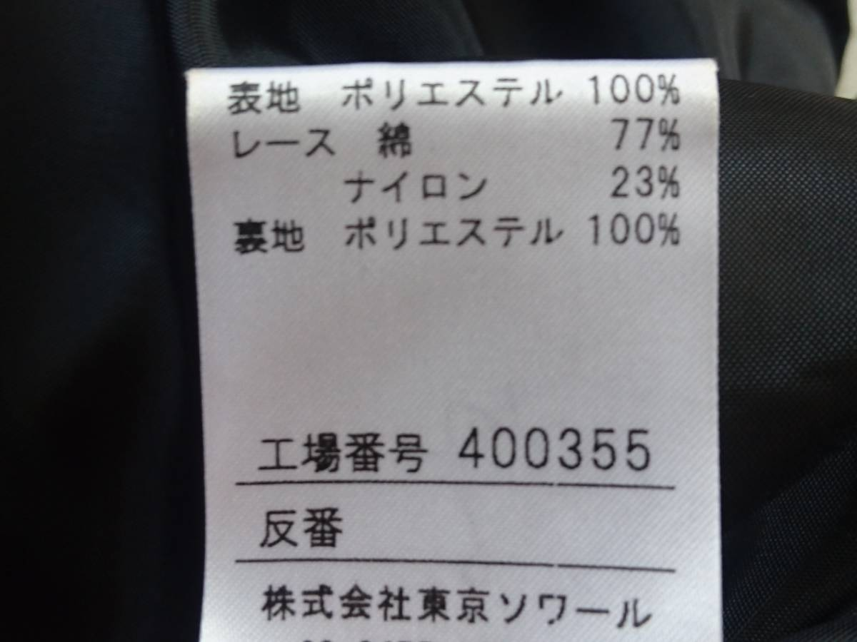 SOIR BENIR 黒 冠婚葬祭 喪服 レースワンピース サイズ11 送360円~_画像10