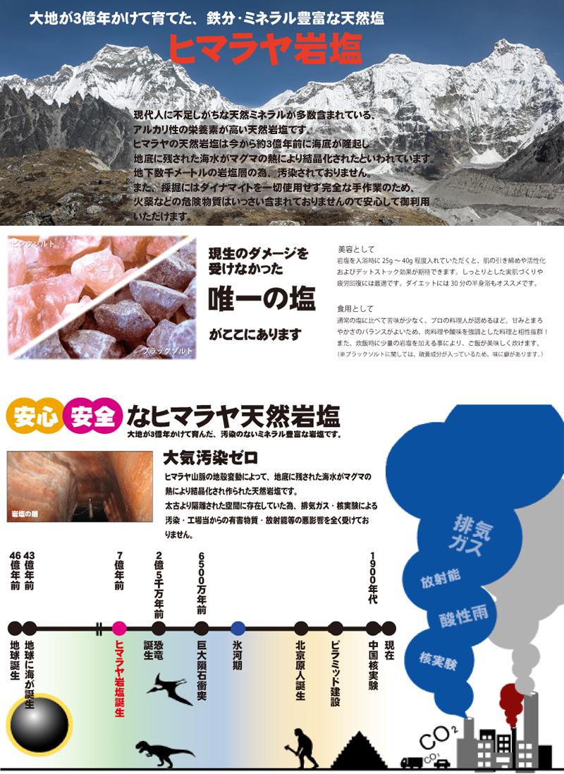 2~3mm 400g 安心安全 ミル ヒマラヤブラック岩塩 Himalayan black rock salt お料理 お風呂にも 検査済_画像2