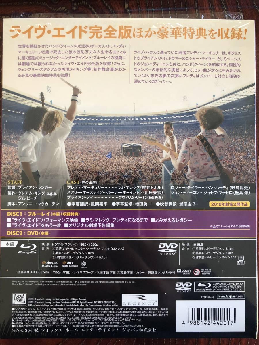 (注)DVDは除く、ブルーレイのみ