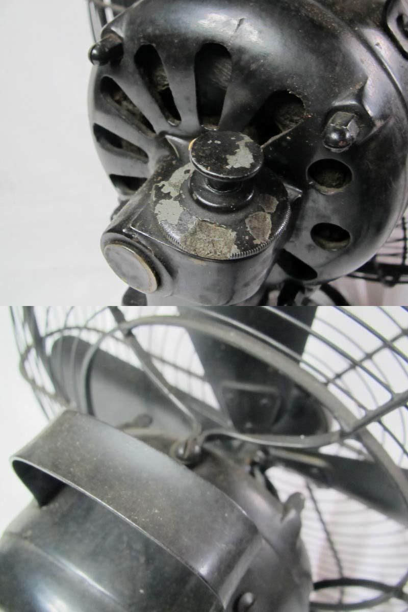 ■鉄製の古い扇風機 川北電機製作所製 時代箱入り 動作未確認_画像6