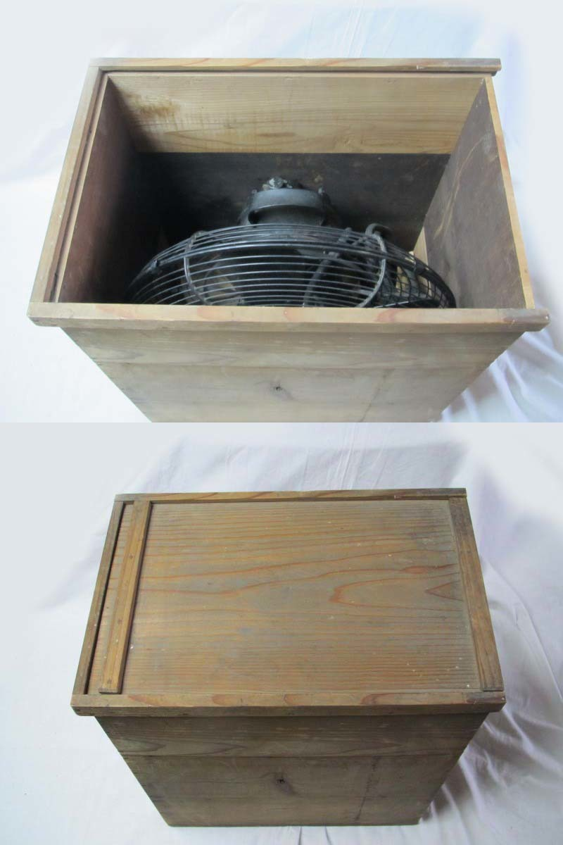 ■鉄製の古い扇風機 川北電機製作所製 時代箱入り 動作未確認_画像10