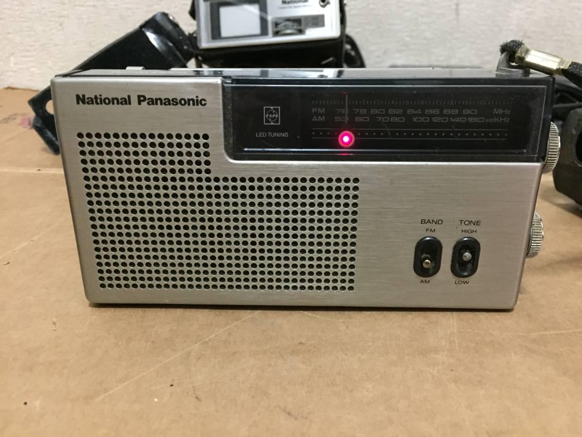 ナショナルRF-527