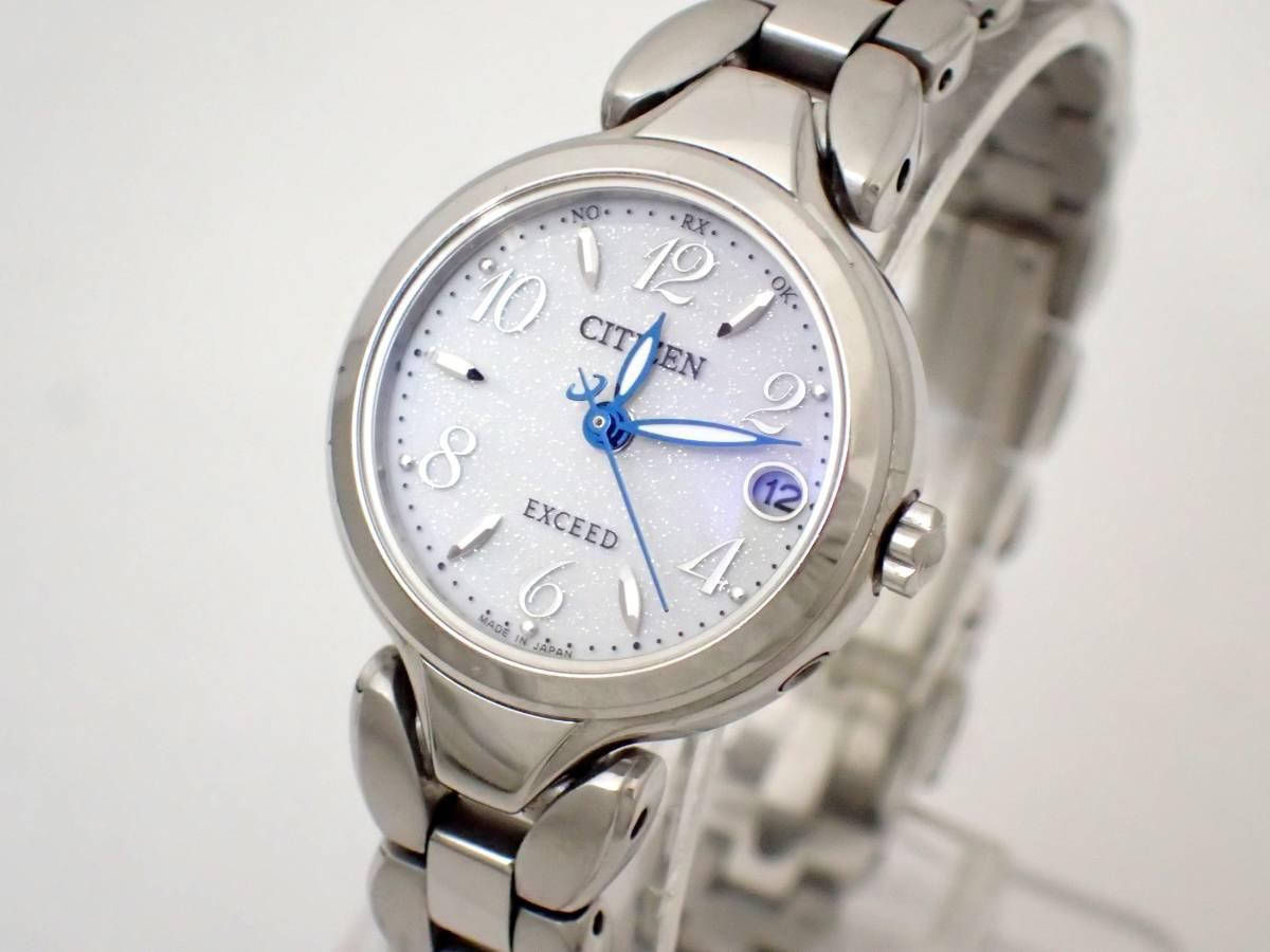 CITIZENシチズン/エクシード/H058-T018785/レディース腕時計/エコドライブ/電波ソーラー[T]