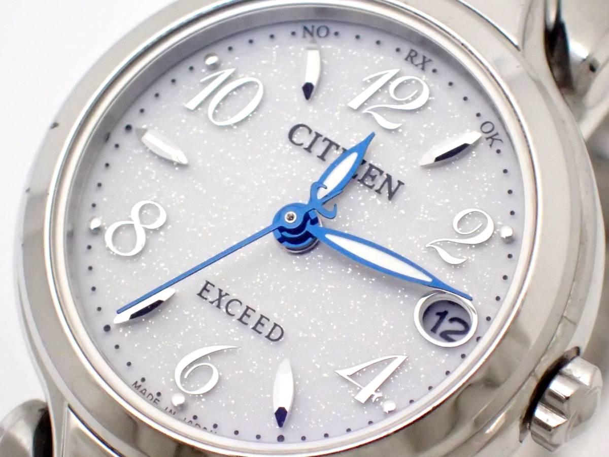 CITIZENシチズン/エクシード/H058-T018785/レディース腕時計/エコドライブ/電波ソーラー[T]_画像6