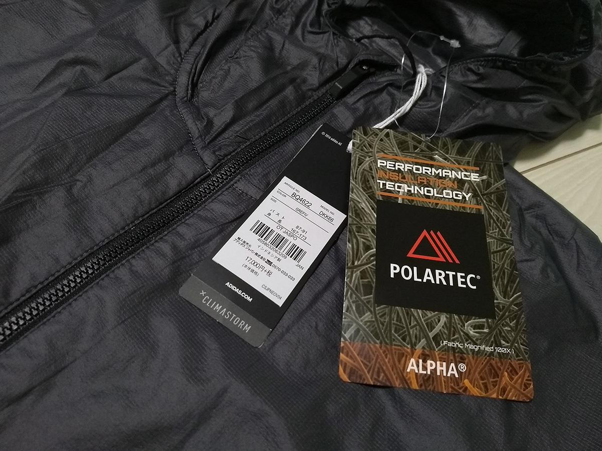 新品 adidas アディダス POLATEC TERREX 超軽量 ウインドパーカージャケット OT LL グレイ 定価17,000円+税 パッカブルでコンパクトに収納_画像3