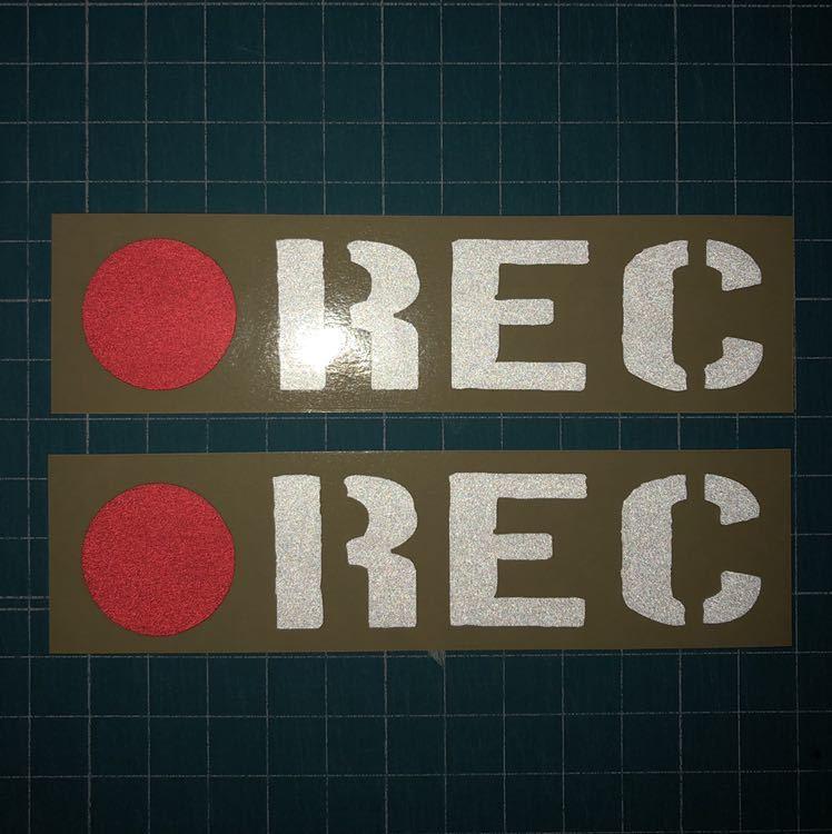 送料無料 反射 ドライブレコーダー ステッカー 反射シルバー 2枚組 ドラレコ42 ヘラフラ usdm スタンス 世田谷ベース ジムニー ハイエース_画像1
