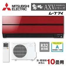 三菱電機製 ルームエアコン 新品未開封品 MSZ-AXV-2818S-R-IN  壁掛型