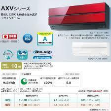 三菱電機製 ルームエアコン 新品未開封品 MSZ-AXV-2818S-R-IN  壁掛型_画像4