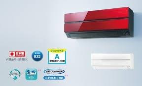 三菱電機製 ルームエアコン 新品未開封品 MSZ-AXV-2818S-R-IN  壁掛型_画像7