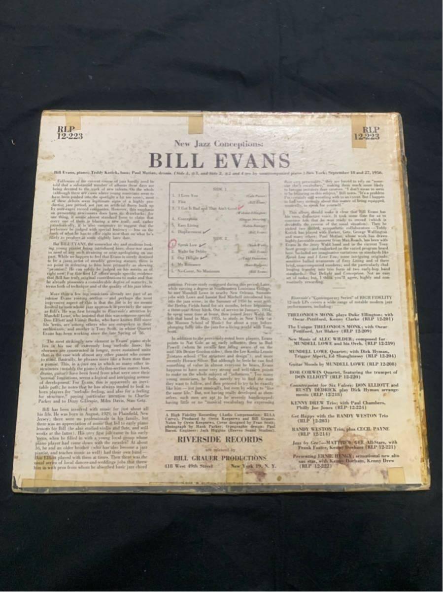 【超絶希少盤! 白ラベル】BILL EVANS NEW JAZZ CONCEPTIONS RIVERSIDE RLP12-223 オリジナル_画像3