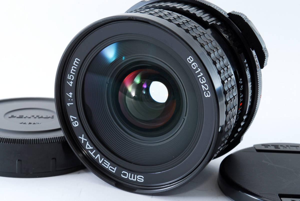 ★超超美品★ ペンタックス SMC PENTAX 67 45mm F4★ワンオーナー #5769_画像2