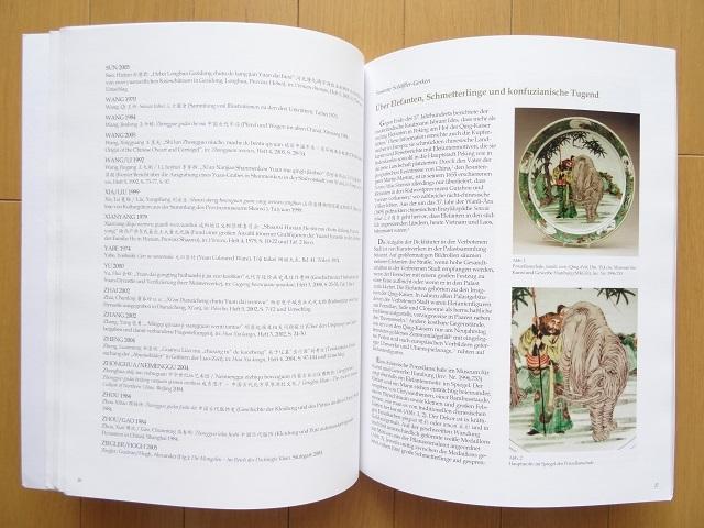 洋書◆日本 中国 韓国の美術工芸品写真集 ドイツ語 本 掛軸 陶磁器_画像2