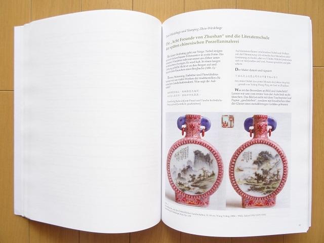 洋書◆日本 中国 韓国の美術工芸品写真集 ドイツ語 本 掛軸 陶磁器_画像4