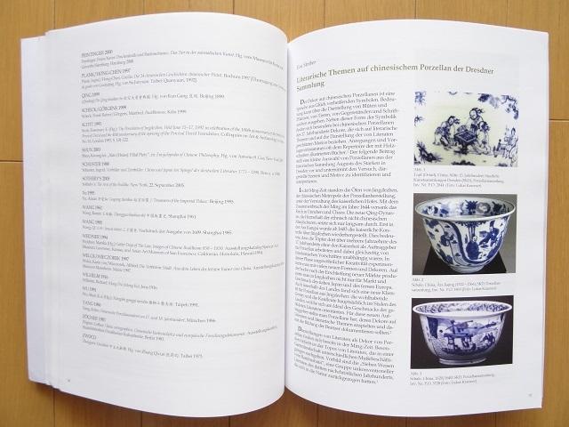 洋書◆日本 中国 韓国の美術工芸品写真集 ドイツ語 本 掛軸 陶磁器_画像3