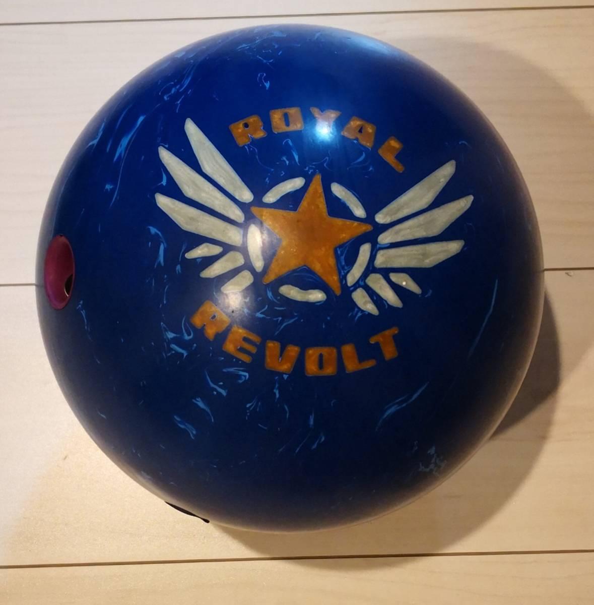 【美品】ボウリングボール ロイヤルリボルト15ポンド_画像2
