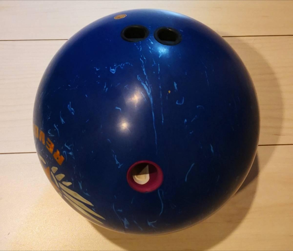 【美品】ボウリングボール ロイヤルリボルト15ポンド