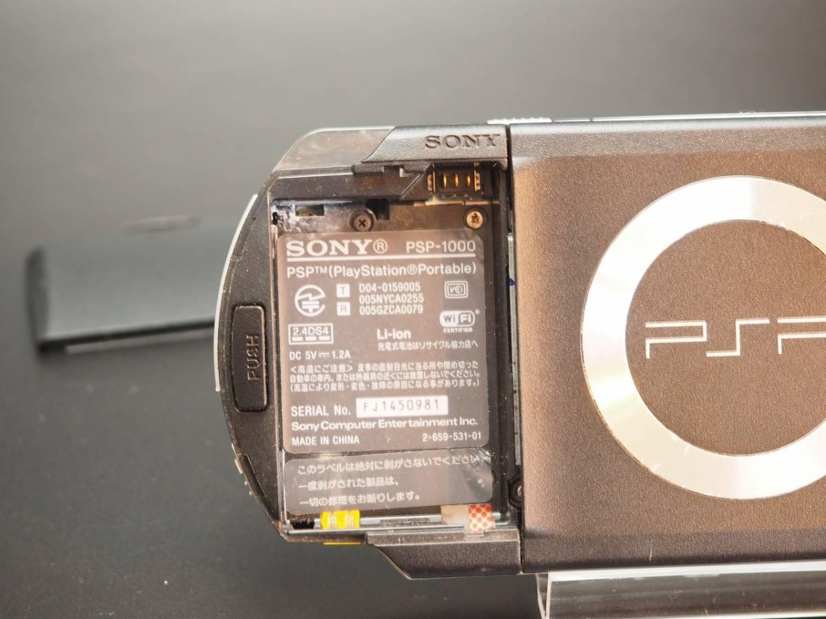 [ジャンク] ソニー PSP1000 本体のみ SONY プレイステーション ポータブル_画像4