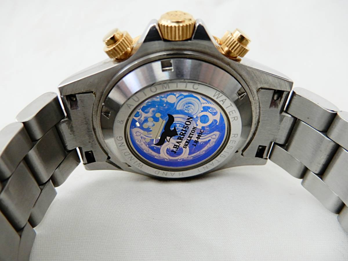 【USED品★1円~】 J.HARRISON / ジョンハリソン J.H-003C 自動巻き 両面スケルトン 腕時計_画像5