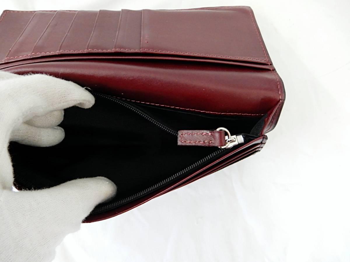 【USED品★1円~】 LANVIN / ランバン レザー 長財布_画像6
