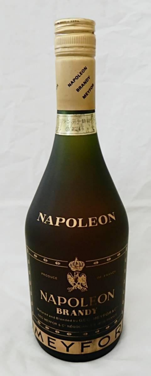 【古酒ボトル】 レミーマルタン V.S.O.P. 1000ml + メイフォー ナポレオン 700ml + サントリー オールド ウィスキー 760ml 未開栓品_画像4