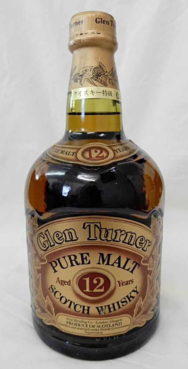 【古酒ボトル★1円~】 グレンターナー 12年 Glen Turner ピュアモルト スコッチ 700ml 未開栓品_画像2