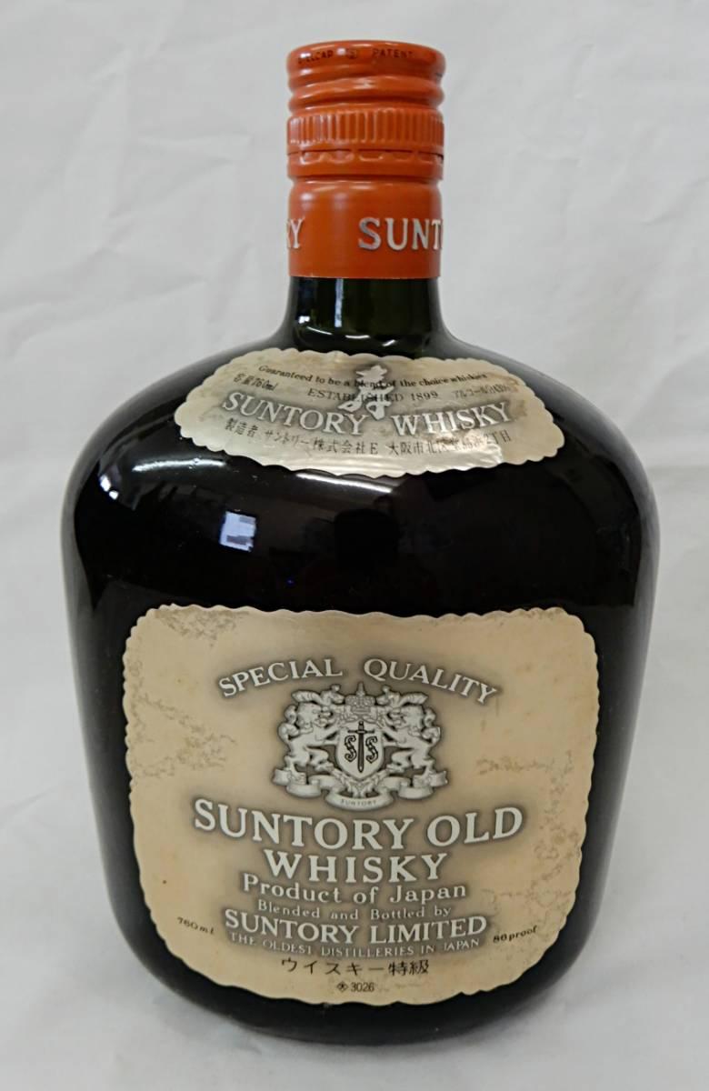 【古酒ボトル】 レミーマルタン V.S.O.P. 1000ml + メイフォー ナポレオン 700ml + サントリー オールド ウィスキー 760ml 未開栓品_画像5