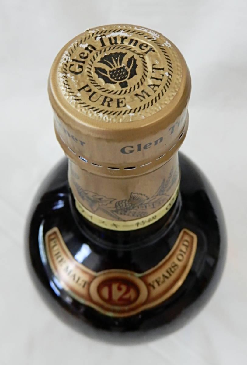 【古酒ボトル★1円~】 グレンターナー 12年 Glen Turner ピュアモルト スコッチ 700ml 未開栓品_画像3