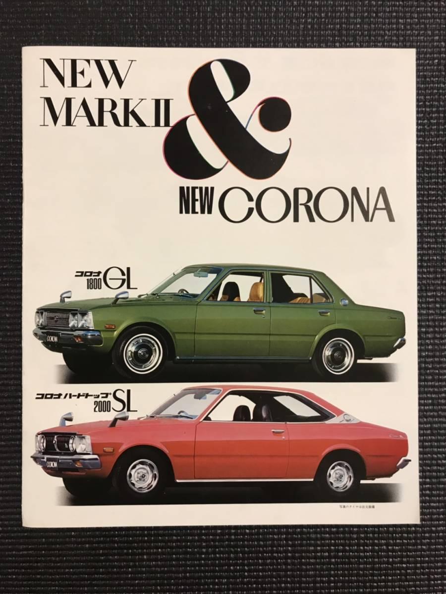 【希少カタログ&トランプつき】1975年頃 トヨタ ニューマークII & コロナ _画像4