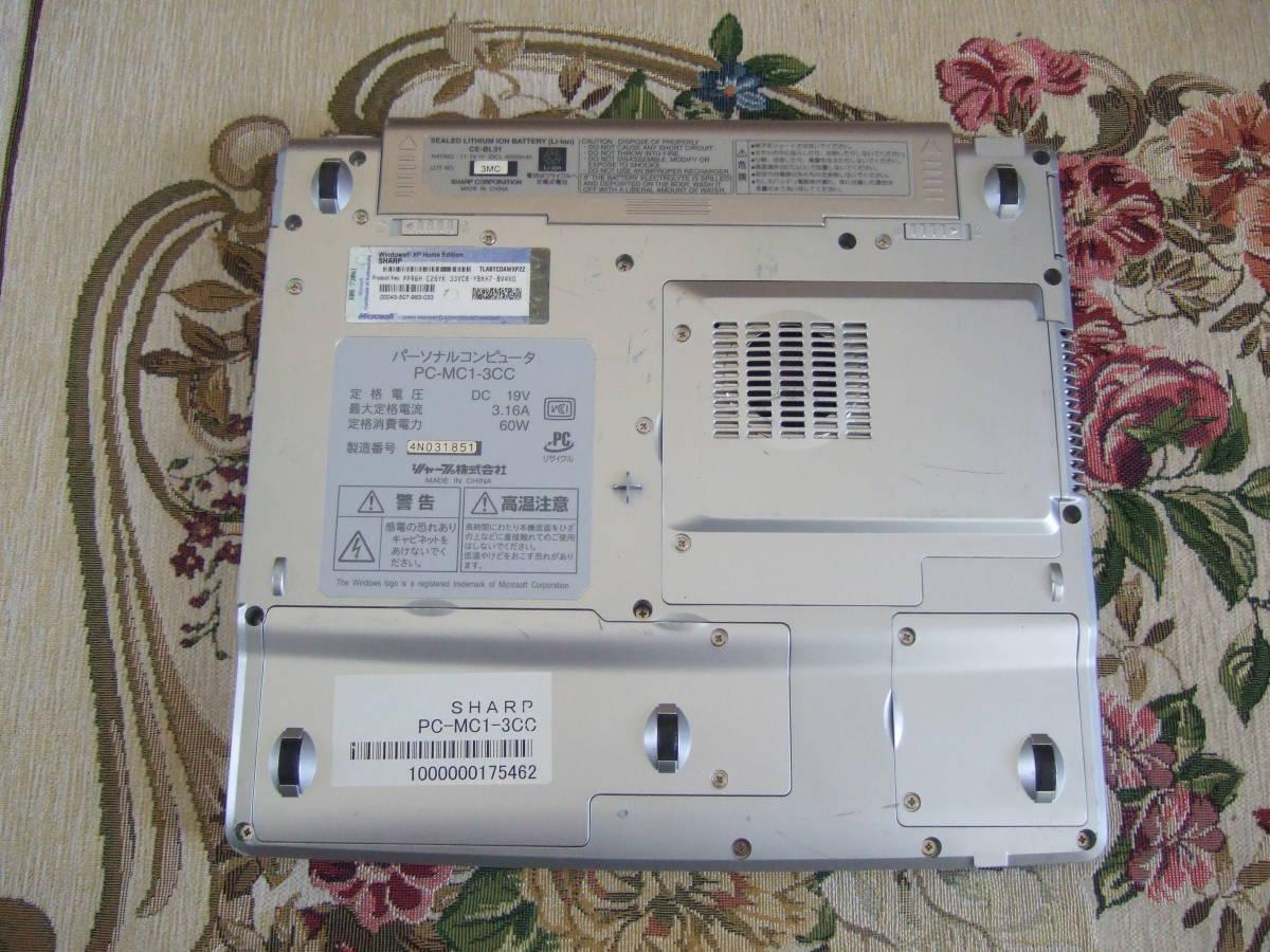 きれい Sharp PC-MC1-3CC 1.80GHz/40GB/768MB/XP/office2007/Combo/_画像3