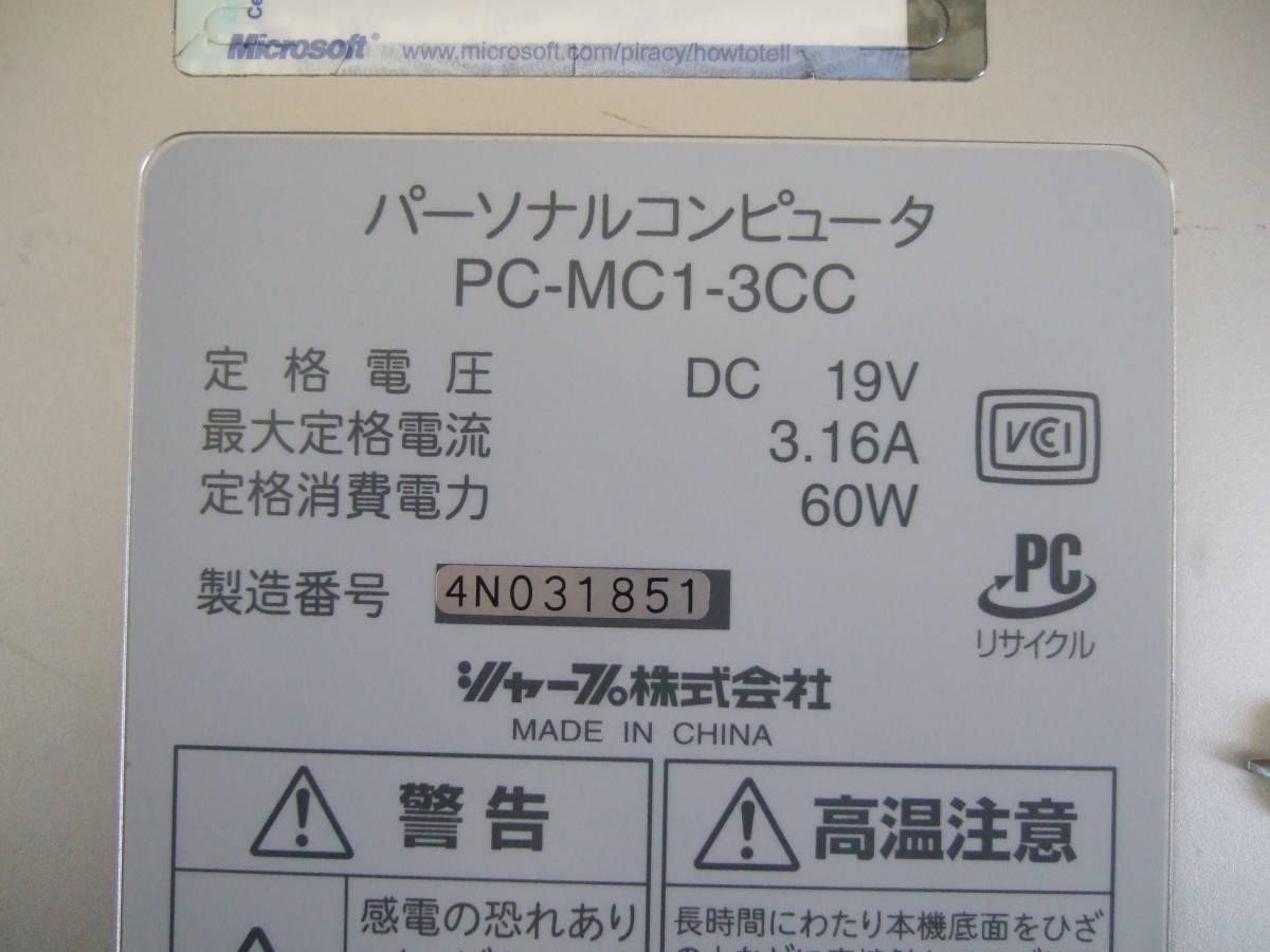 きれい Sharp PC-MC1-3CC 1.80GHz/40GB/768MB/XP/office2007/Combo/_画像5