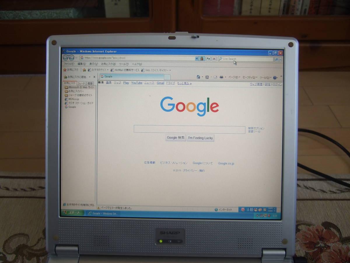 きれい Sharp PC-MC1-3CC 1.80GHz/40GB/768MB/XP/office2007/Combo/_画像6
