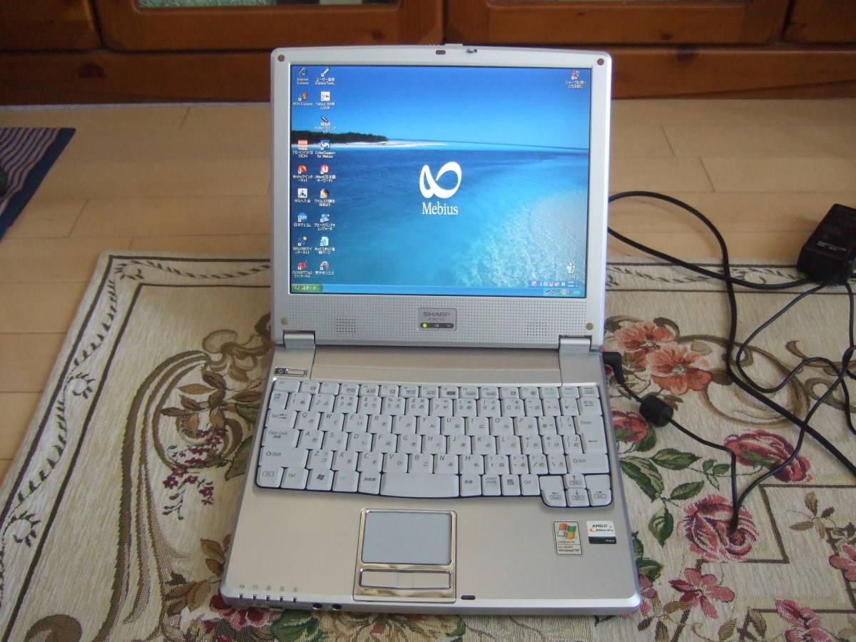 きれい Sharp PC-MC1-3CC 1.80GHz/40GB/768MB/XP/office2007/Combo/