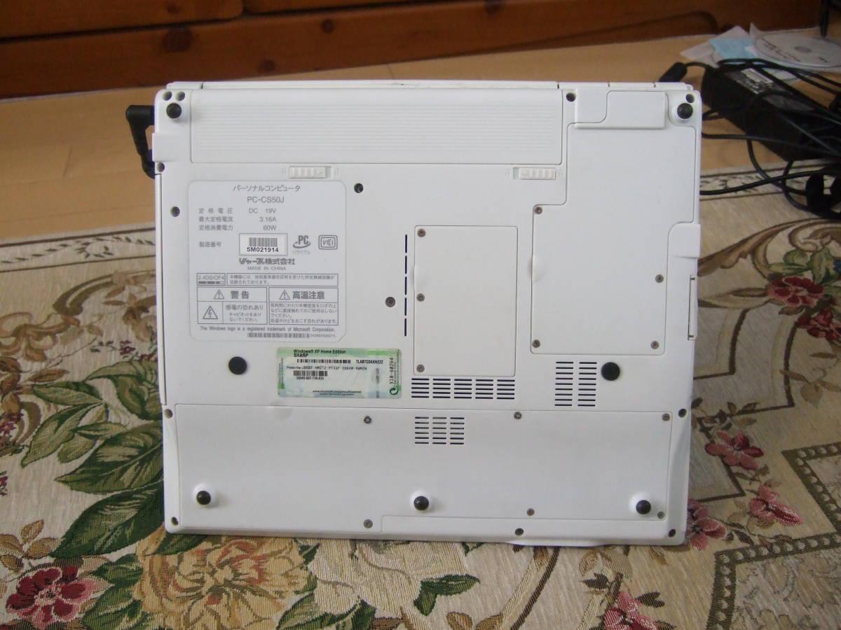 きれい Sharp PC-CS50J 1.60GHz/60GB/512MB/XP/office2007/Combo_画像4