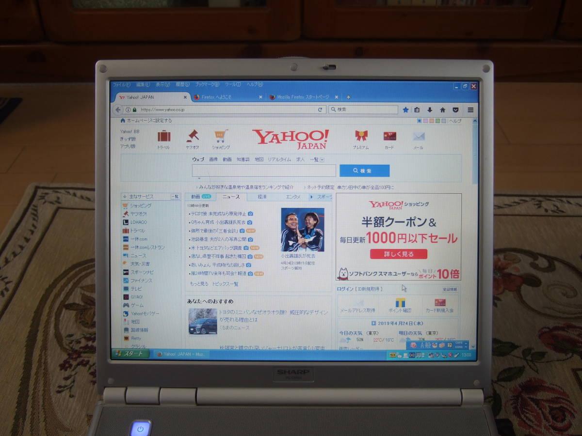 きれい Sharp PC-CS50J 1.60GHz/60GB/512MB/XP/office2007/Combo_画像6