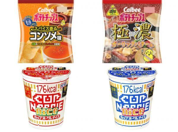 1スタ☆1円~お買得!訳ありバラエティセット(ポテチ7袋&カップヌードル6個)