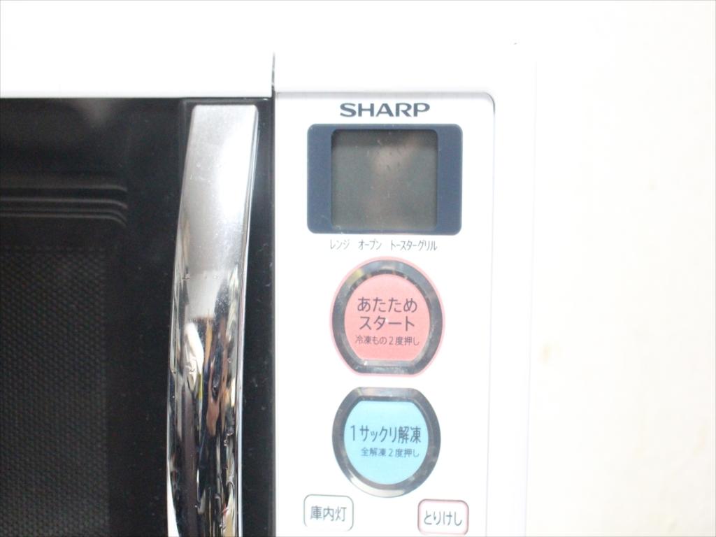 キレイ オーブン電子レンジ 2015年シャープ RE-S5D_画像3