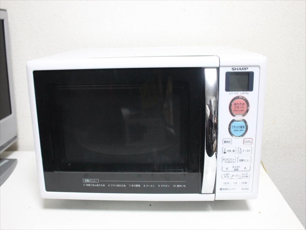 キレイ オーブン電子レンジ 2015年シャープ RE-S5D