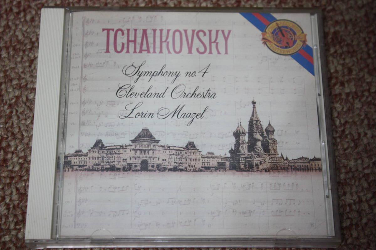 ピョートル・イリイチ・チャイコフスキー:交響曲第4番ヘ短調 op.36/ロリン・マゼール:指揮/クリーヴランド管弦楽団/CBS SONY/CD_画像1