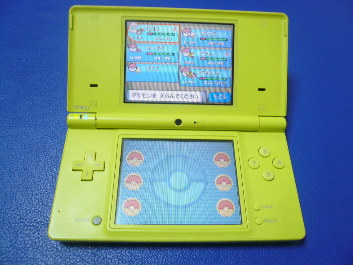 Free sex videos that can be watched on a nintindo dsi
