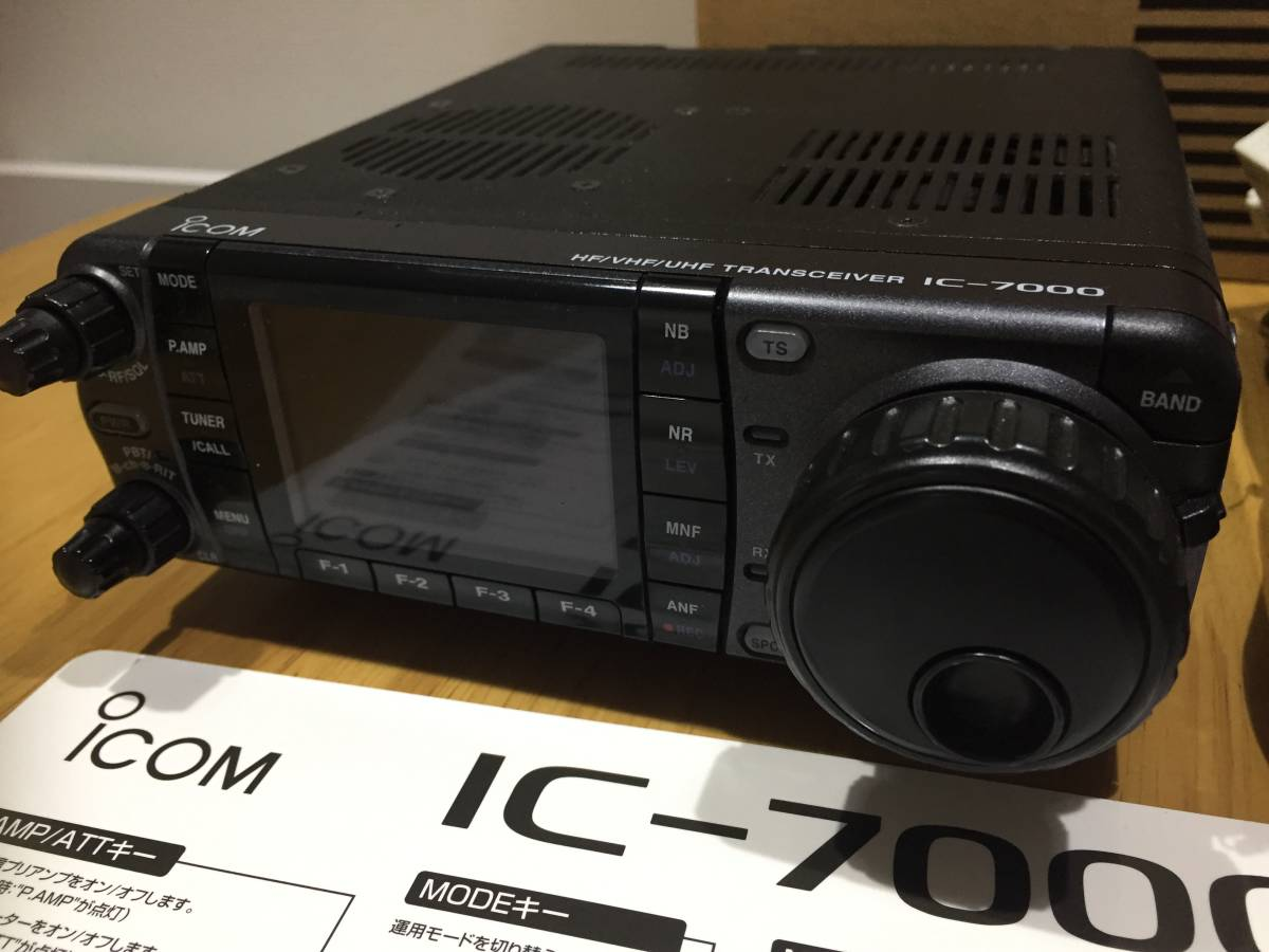 ICOM IC-7000M 50W HF/50/144/430 オールモードトランシーバー