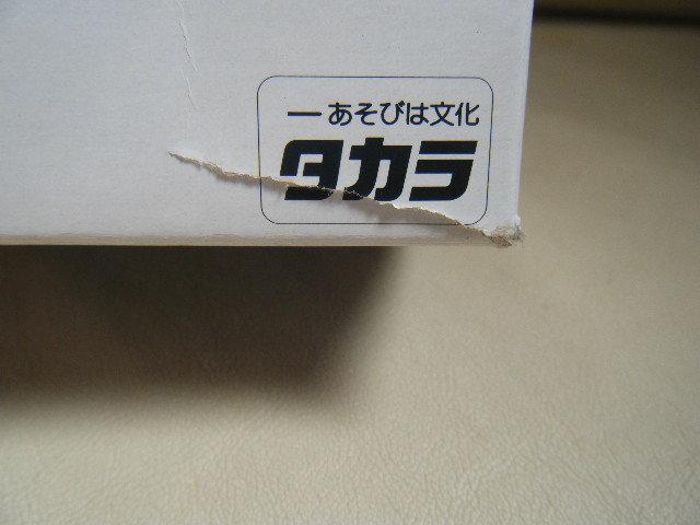 1円~トランスフォーマー ビーストウォーズ X-4 サイバトロン合体戦士 マグナボス 三体合体 タカラ 未使用_画像4