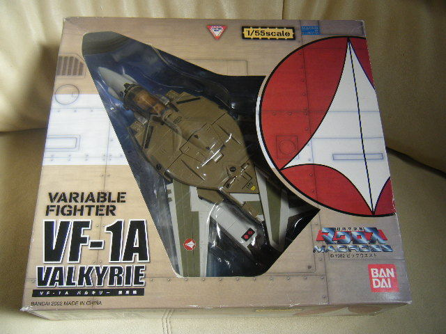 1円~完全変形 1/55 VF-1A バルキリー 量産機 超時空要塞マクロス バンダイ